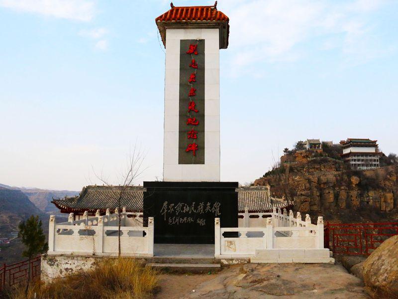 刘志丹东渡黄河纪念碑